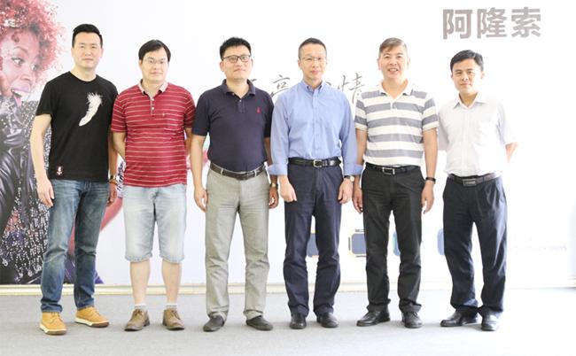 家商城精品项目阿隆索与广东省对外贸易学校深度合作--产教融合显魅力  校企合作育硕果